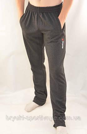 Брюки спортивные мужские из плотного трикотажа S - XXL Штаны спортивные в темно сером цвете, фото 2