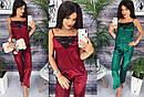 """Красива атласна жіноча піжама """"Єва"""" - розміри S-M і M-L, фото 4"""