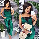 """Красива атласна жіноча піжама """"Єва"""" - розміри S-M і M-L, фото 3"""