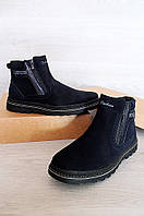Ботинки мужские зима 50-2