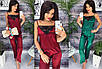 Атласная женская пижама, фото 4