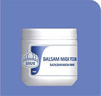 Бальзам-маска-пилинг для тела, 1000мл