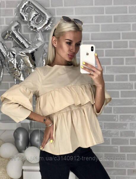 Рубашка женская с воланами молочная