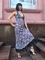 Сарафан летний женский Balizza сиреневый нарядный яркий модный приталенный