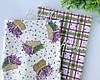 Набор ткани Provence 22х55