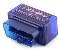 Сканер для диагностики автомобиля OBD2 ELM327 mini BT