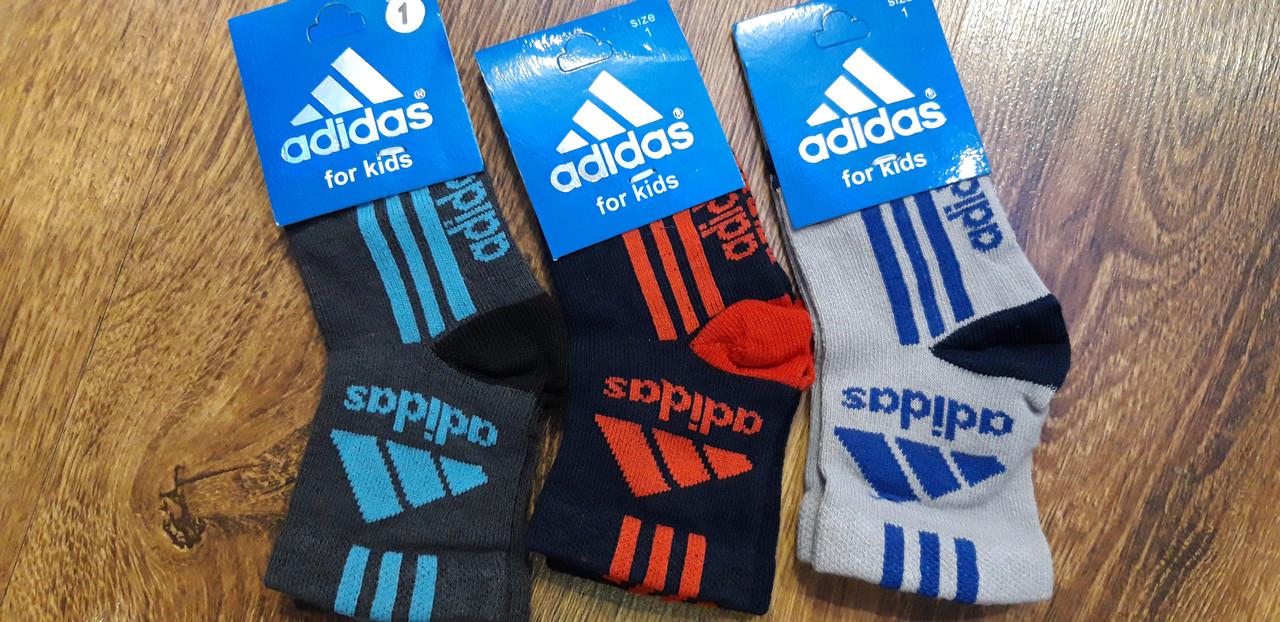 """Дитячі стрейчеві шкарпетки в стилі """"Adidas"""" Туреччина 1 рік"""