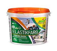 ELASTIKFARB резиновая краска высокоэластичная 6 кг Нанофарб