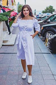 Белое платье длины миди с открытыми плечами