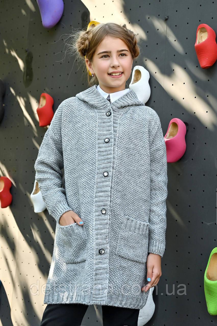 Детский вязаный кардиган оверсайз с капюшоном для девочки