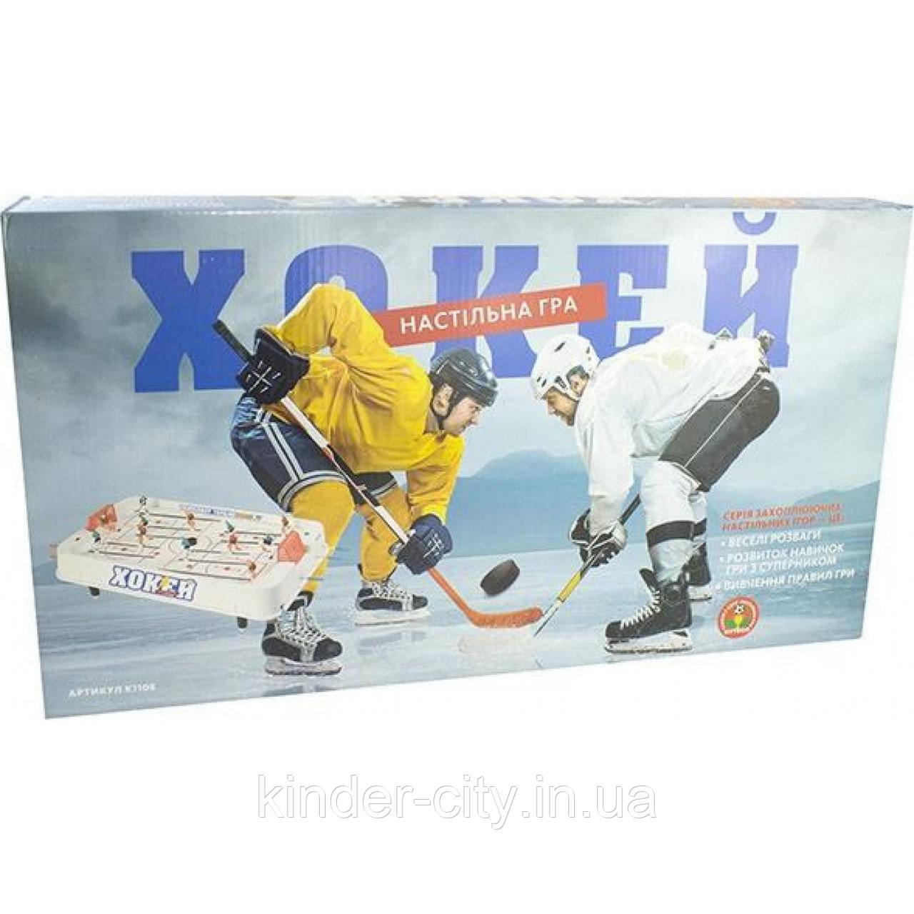Игра настольная Хоккей 1108 на рукоятках