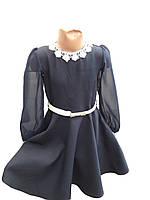 Школьное платье синего цвета с белым воротником