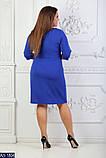 Модное женское платье  раз. 48, 50, 52, 54, фото 2