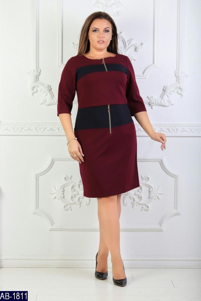 Модное женское платье  раз. 48, 50, 52, 54