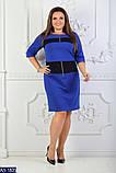 Модное женское платье  раз. 48, 50, 52, 54, фото 3