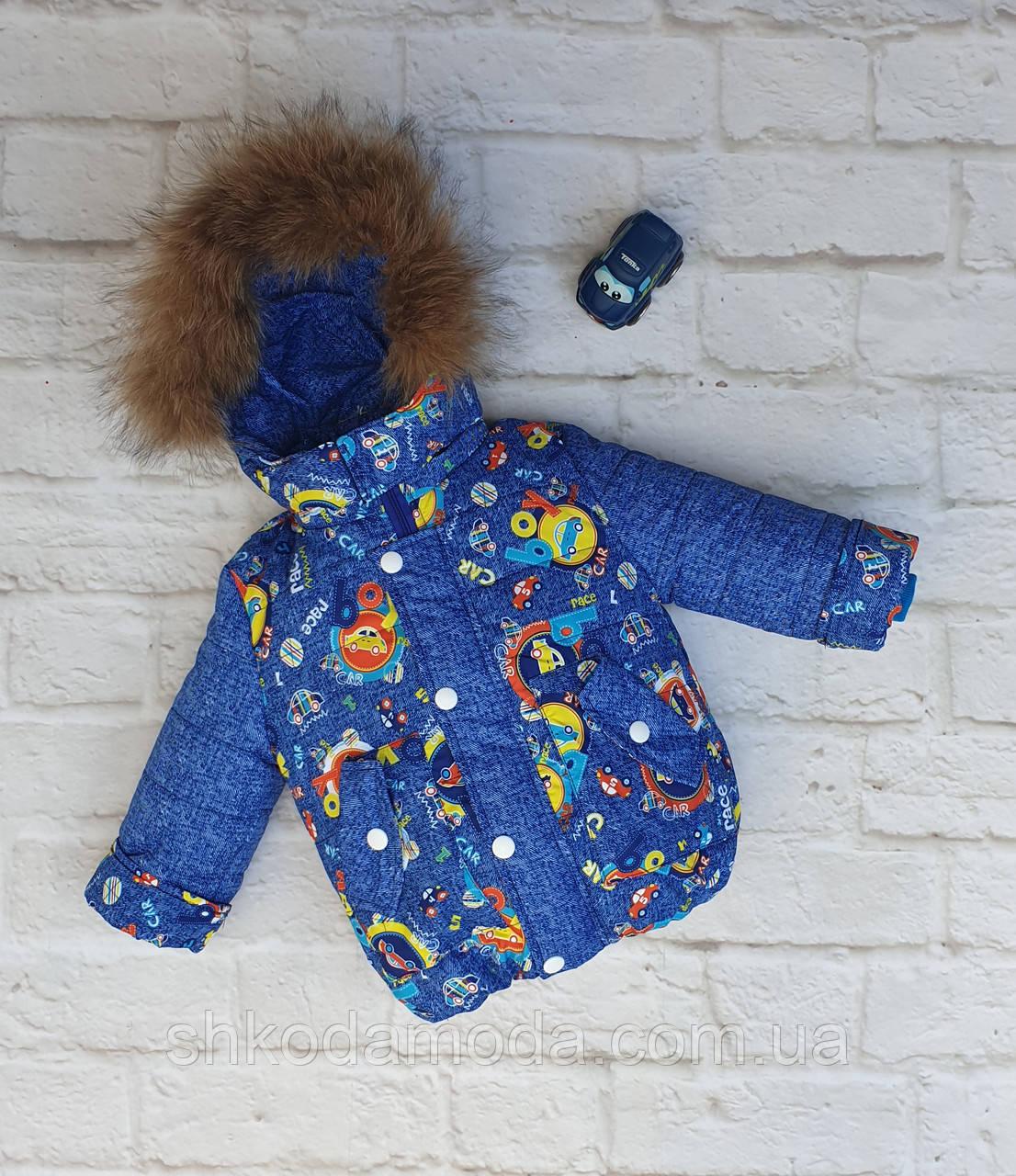 "Зимняя куртка на мальчика  ""Авто"""