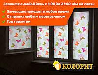 Тканевые ролеты (жалюзи, рулонные шторы)