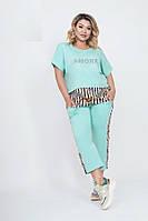 """Женский спортивный костюм  больших размеров """" Amore """" Dress Code, фото 1"""