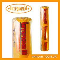 Плёнка тепличная УФ-стабилизированная на 24 месяца (спайка) 120 мкм 12 м