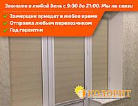 Тканевые жалюзи (рулонные шторы, ролеты)