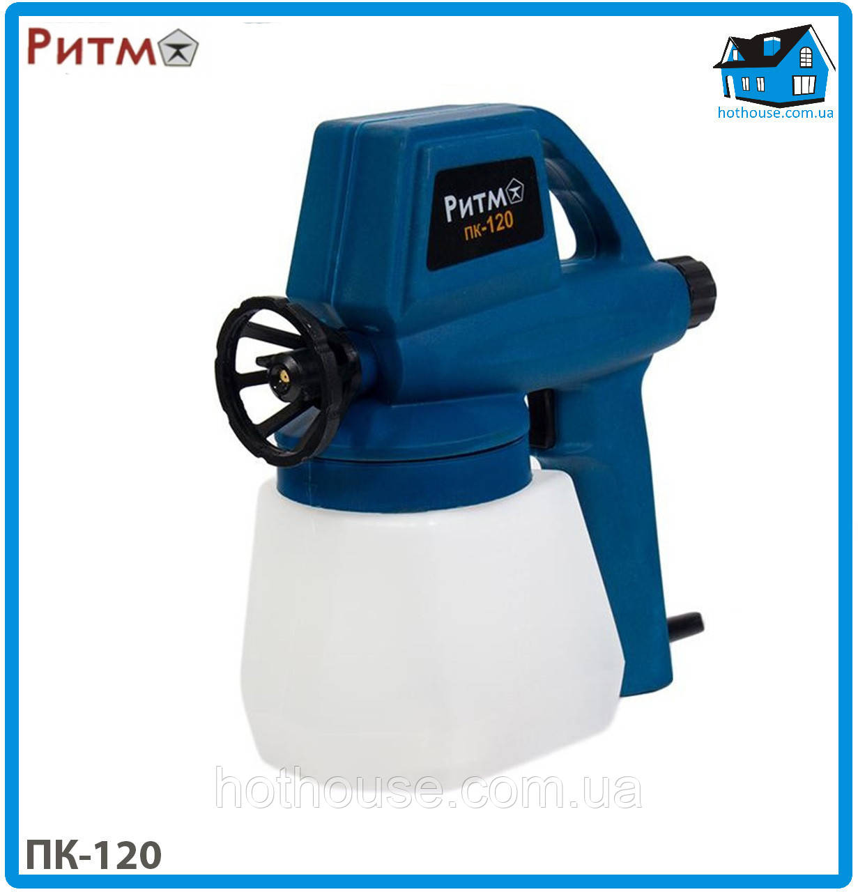 Краскопульт электрический Ритм ПК-120