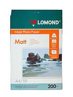 Фотобумага А4, матовая, 2сторонняя, 200гр., 50 л., Lomond