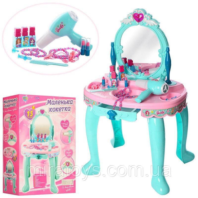 ✅Дитяче трюмо для дівчинки 008-905