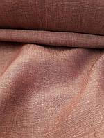 Льняная меланжевая ткань для постельного белья (шир. 260 см), фото 1