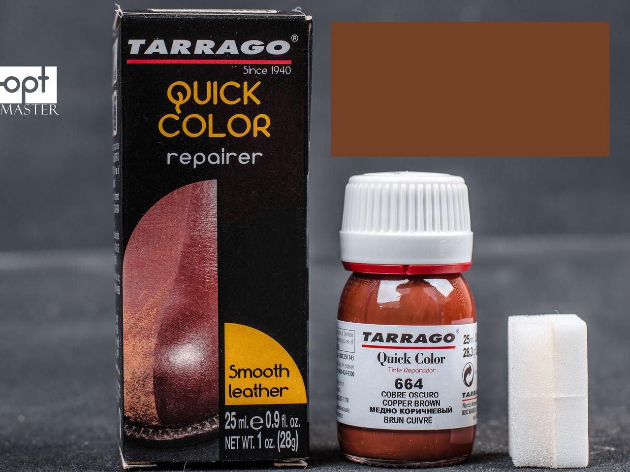 Краска для кожи бронзово коричневая Tarrago Quick Color, 25 мл,TDC83(664)