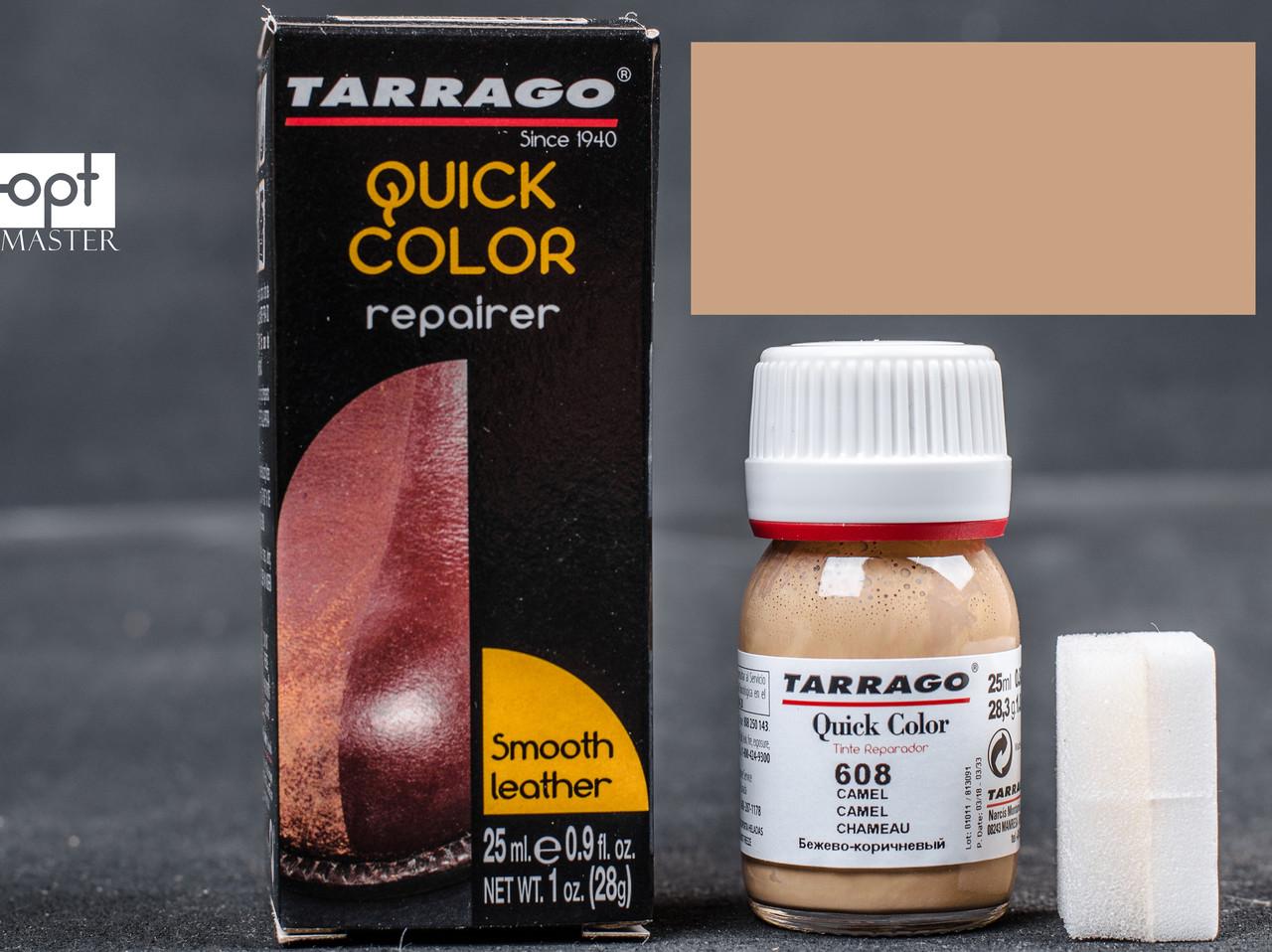 Краска для кожи цв.верблюд Tarrago Quick Color, 25 мл,TDC83(608)