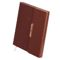 Щоденник недатований BUROMAX А5 ENVY 2020-25 коричневий