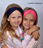 Повязка Тюрбан. р.50-54 (3-7 лет) малина, коралл, бирюза. р (48-52) розовый, т.синий., фото 1