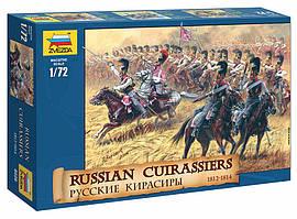 Набор пластиковых фигур. Русские кирасиры 1812-1814 гг. 1/72 ZVEZDA 8026