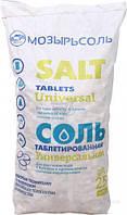 Таблетована сіль Екстра для систем очищення води Мозирсіль 25 кг