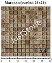 Травертиновая Мозаика Travertine Classic от производителя, фото 3