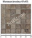 Травертиновая Мозаика Travertine Classic от производителя, фото 4
