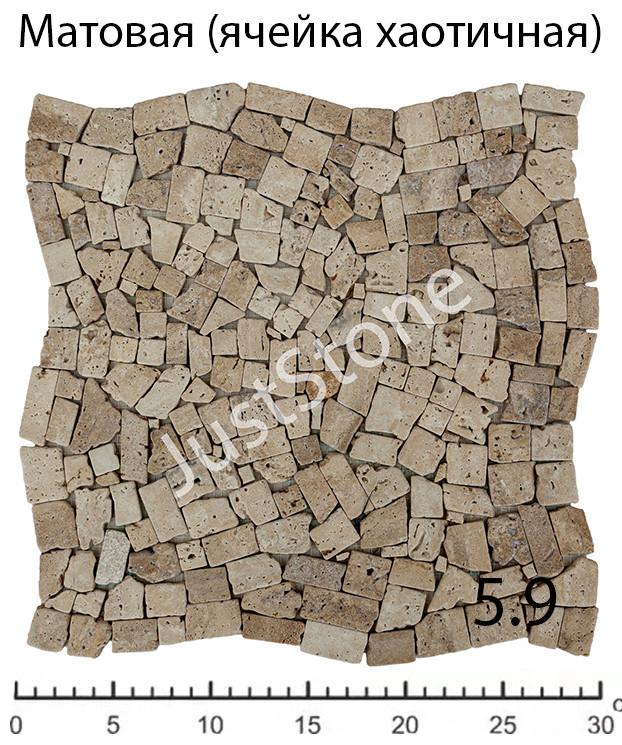 Травертиновая Мозаика Travertine Classic от производителя