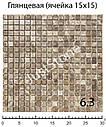 Мраморная Мозаика Emperador Dark TR от производителя, фото 3