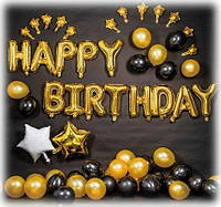 """Набор шаров на день рождения, """"HAPPY BIRTHDAY"""" 035"""