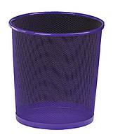 Корзина для мусора металл, круглая, 10л, фиолетовая, сетка, Zibi