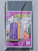 Чехол для хранения и упаковки одежды  на молнии флизелиновый  серого цвета. Размер 60 см*137 см.