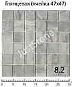 Мраморная Мозаика Grey Mix от производителя, фото 3