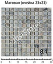 Мраморная Мозаика Grey Mix от производителя, фото 5