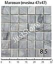 Мраморная Мозаика Grey Mix от производителя, фото 6