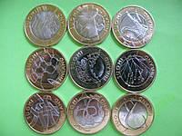 Финляндия 5 евро 2010-2011 г. Провинции Финляндии , 9 монет.