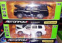 Машина металлическая Автопром 7690 Toyota Land Cruiser Тойота Лэнд Крузер, открываются двери, капот, багажник