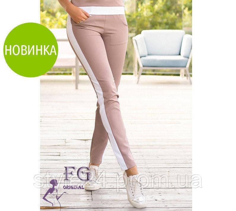 Жіночі штани з білими лампасами,6 кольорів.Розміри 40-48