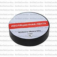 Изолента ELEX 0,13мм*19мм*25м HQ (разные цвета) Черный