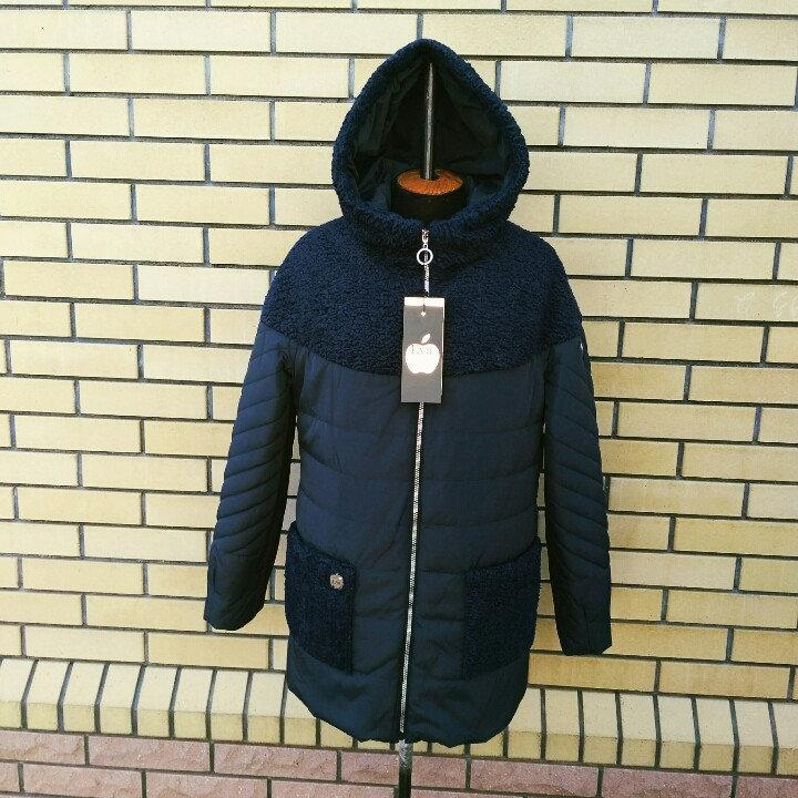 Модная куртка женская демисезонная 48-56 синий