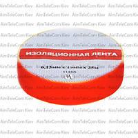Изолента ELEX 0,13мм*19мм*25м HQ (разные цвета) Красный
